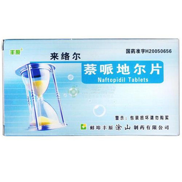 Oral Pharmaceutical Tablets Pharmaceutical Grade Naftopidil Tablets
